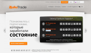 Forex Trading Strategies - Online Trading Platforms and Systems by ZuluTrade