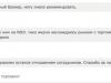 отзывы трейдеров про AForex