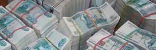 Фото - Куда вложить миллион рублей – приумножаем капитал
