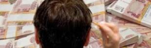 Фото - Куда вложить от 150 000 до 800 000 рублей – решаем вместе