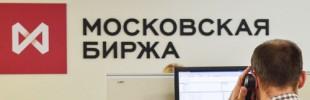 Фото - Рынок акций в России – основы инвестирования в ценные бумаги
